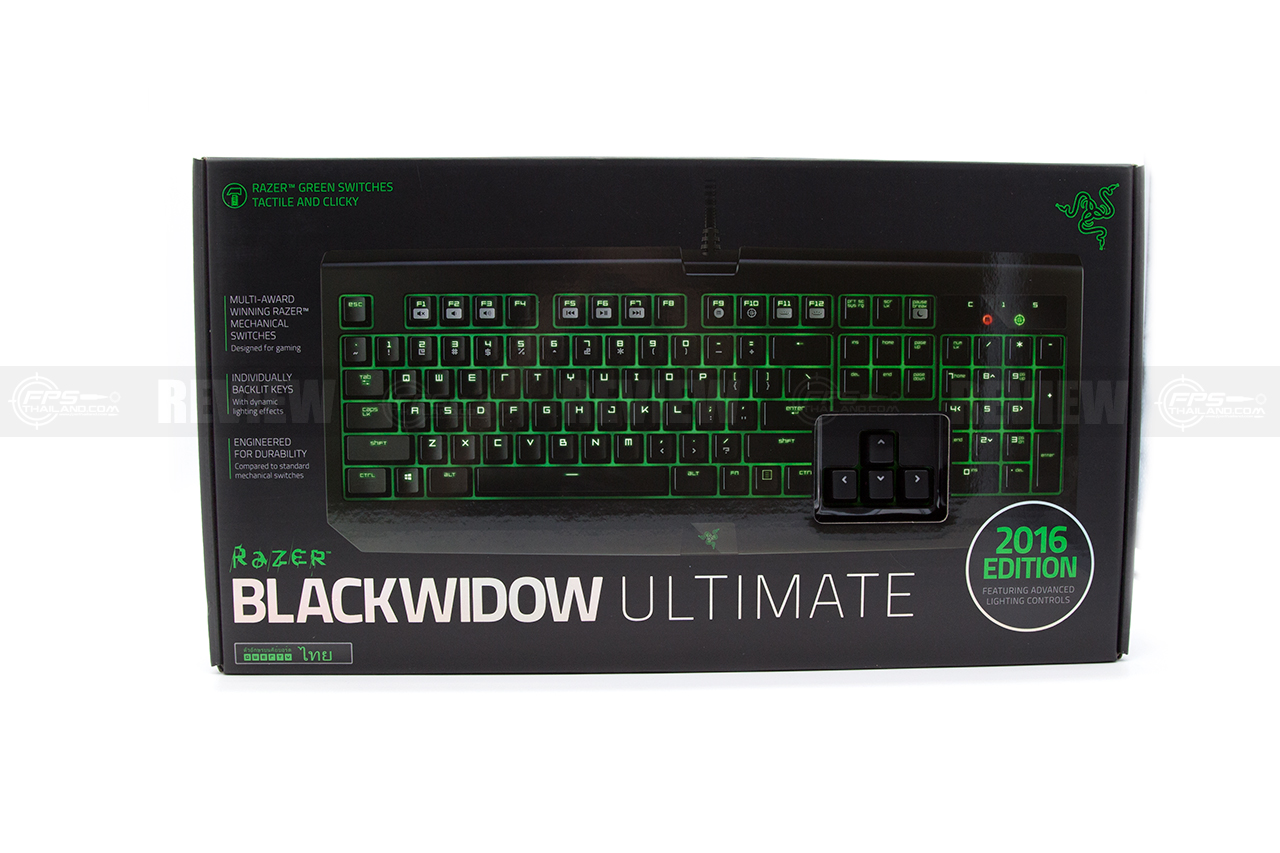razer blackwidow ultimate 2016 manual